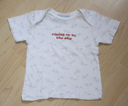 Kinder Kurzarm Unterhemd Jungen Unterziehshirt T-Shirt Kurzarmshirt Flugzeuge weiß/blau Gr. 86/92
