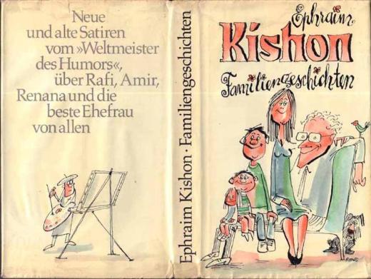 Buch von Ephraim Kishon - Familiengeschichten - Satiren