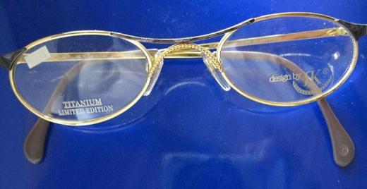 Da-Designer Brillenfassung, RK 16, Limited Edition, ungetragen, TITANIUM