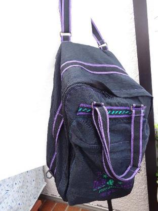 Rücksack / Schulltertasche 2 in 1, schwarz